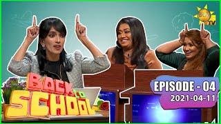 Back To School - Nirosha Virajini & Piumi Botheju | Episode - 04 | 2021-04-11