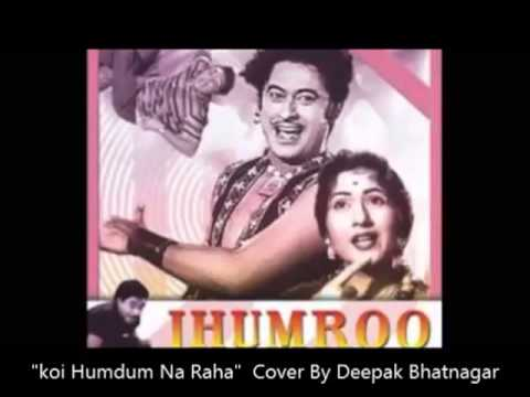 Koi HumDum Na Raha (Jhumroo) - Karaoke