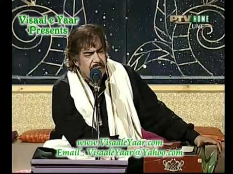 Maan Di Shan( Shaukat Ali In Ptv)by Visaal video