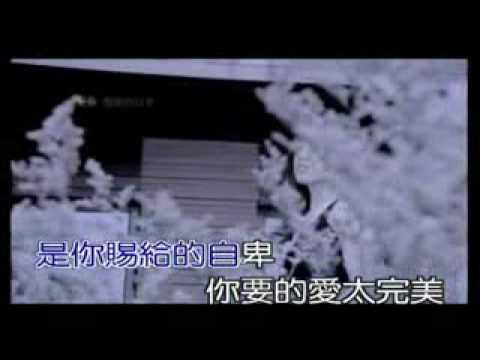 Xiang Shui You Du (香水有毒) --- Hu Yang Lin (胡杨林)