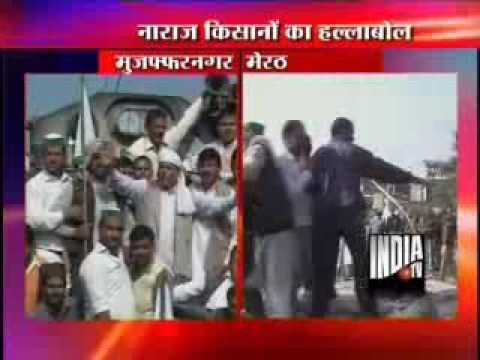 UP sugarcane farmers protest intensifies