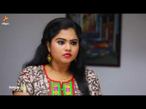 Raja Rani Serial Promo 20-07-2018 Vijay Tv Serial Promo Online