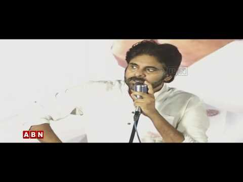 Pawan Kalyan Live | Janasena Nirasana Kavathu In Anantapur | ABN Telugu