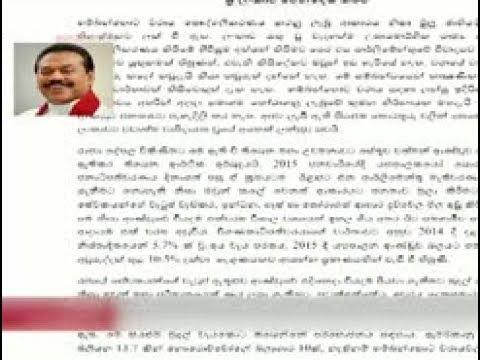 sale of hambantota p|eng