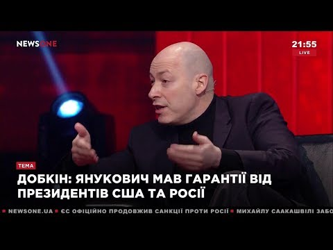 Гордон — Добкину: Если Янукович не собирался убегать, зачем он тогда паковал вещи в Межигорье?