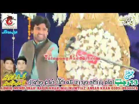 Zakir Qalab Alvi | Jashan 13 Rajab 2019 Talagang |