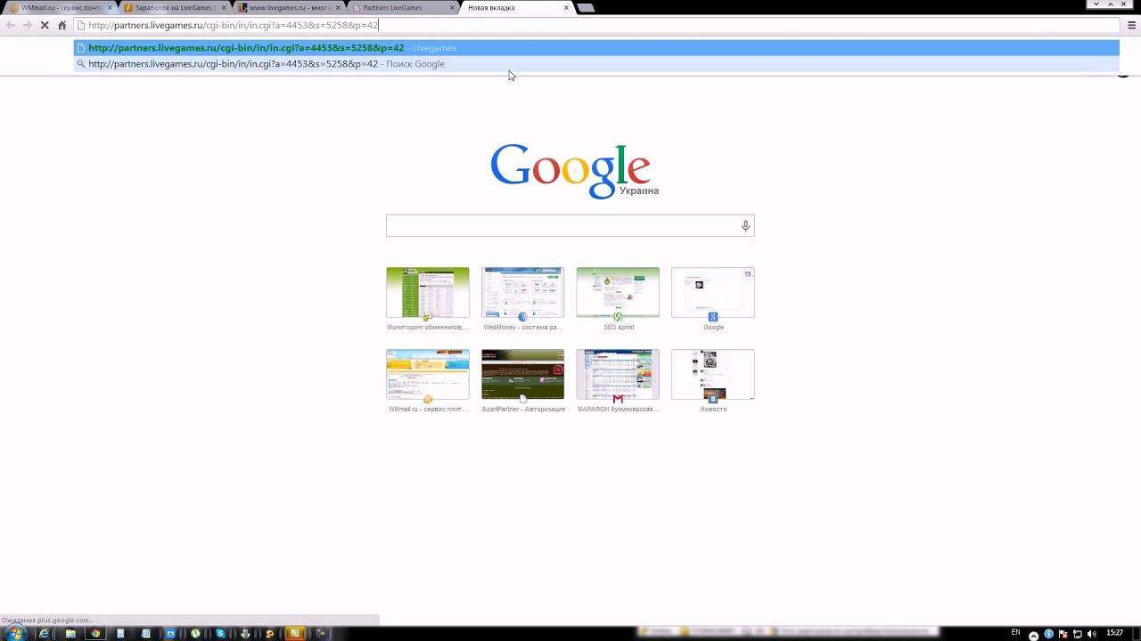 Как сделать сайт google