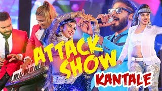 FM Derana Attack Show - Kantale (Feedback vs Sahara Flash)