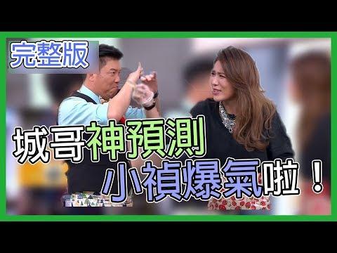 台綜-型男大主廚-20190115 吮指回味頂級豬肋排,鮮嫩蜜汁大餐上桌囉!