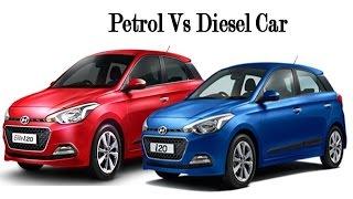 நடுத்தர குடும்பத்திற்கு சிறந்தது பெட்ரோல் காரா? அல்லது டீசல் காரா?   Diesel vs Petrol Car - Analysis