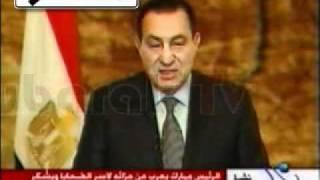 شاهد خطاب حسني مبارك تعليقًا على