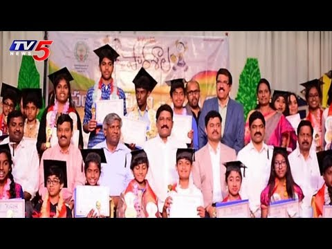 Patasala Vasantotsavam 2018 Conducted in Bay Area, USA | TV5 News