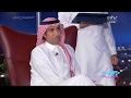 #فايز_المالكي يتوتر بسبب حديث