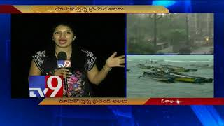 Heavy rain in Vizianagaram, lightning kills 2