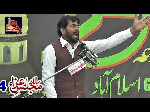 Zakir Akhrar Hussain Toor 14 Rabi Ul Awal 2018 Rajoa Sadat Mandi bahauddin ( www.Gujratazadari.com )