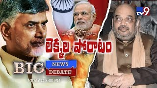 Big News Big Debate || TDP-BJP Letter War || AP Special Status || Rajinikanth TV9
