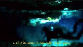 Quran Miracles Challenge the Non-Beleivers -Sea-