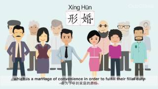 Download Lagu Introduction to China's LGBT in 4 minutes Gratis STAFABAND