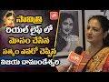Savitri Daughter Vijaya Chamundeswari Sensational Interview   Mahanati Savitri's Biopic   YOYO TV