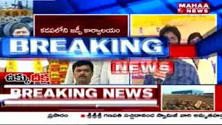 Live Updates: CM Ramesh Hunger Strike At Kadapa Over Steel Plant