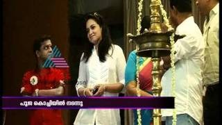 Naughty Professor - Pooja function of Baburaj starrer