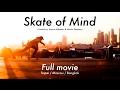 Skate Of Mind / Full Movie