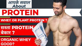 Your Questions About Cheap  Whey Protein, Organic Whey, Plant Protein, Casein, Answered.