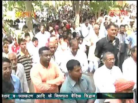Baba ramdev visit shaheed chandra shekhar Azad's village