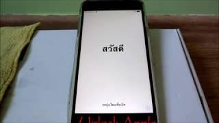Permanently iCloud Unlock IPhone Problem Fix June 2018