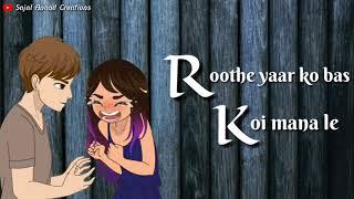 Heart Touching Whatsapp status|Hindi song|Cute Couples Status 2018 DJ ReMix Song