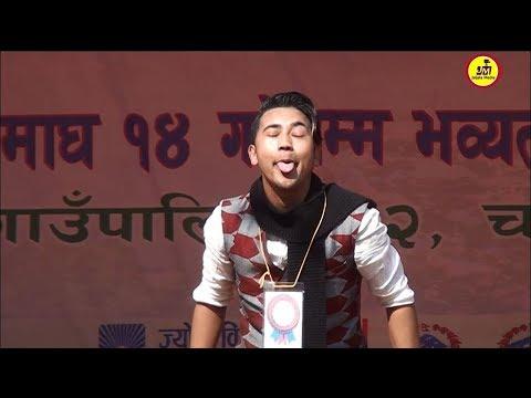 हास्यकलाकार दिनेश काफ्ले ले हसाएर हैरान पारे रोल्पाली दर्शकलाई । Latest Comedy by Dinesh Kafle