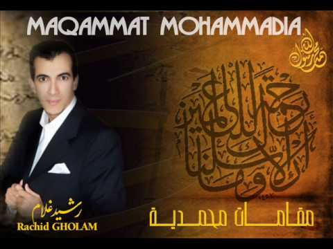 Maqamat Mohamadia 03   24-04.wmv video