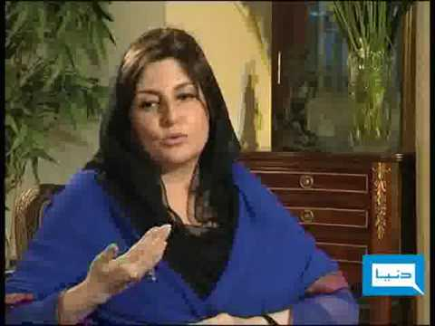 Dunya TV - Dunya Today - 20-08-2009 - 1