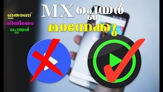 best video player for androidMX player    palyer C
