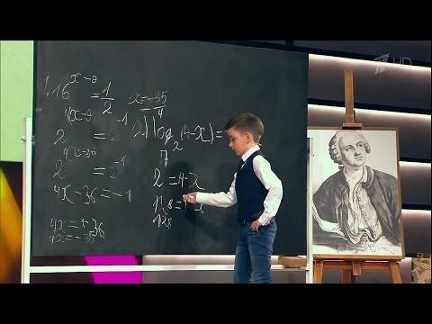 Лучше всех! Математик-рифмоплет Алекс Дарчиев (12.03.2017)