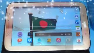 How to track mobile phone [Bangla]