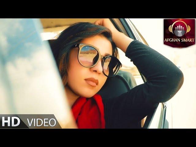Ahmad Zia Rashidi - Faramosh OFFICIAL VIDEO