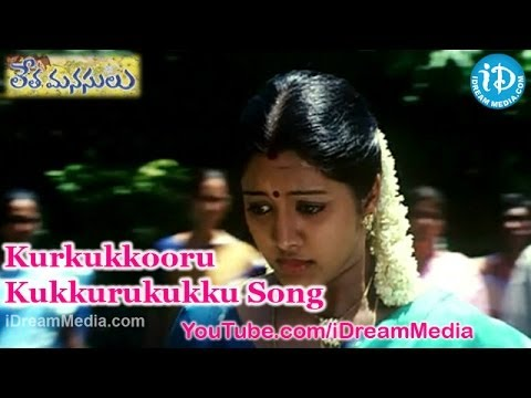 Letha Manasulu Movie Songs - Kurkukkooru Kukkurukukku Song - Srikanth - Kalyani - Gopika video