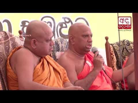 maha sangha weighs i|eng
