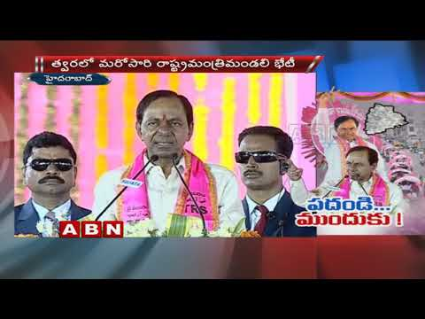CM KCR Drops enough hints on Early Polls in Telangana