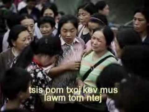 Hmong Christian Song - Txoj Kev Uas Kuv Taug