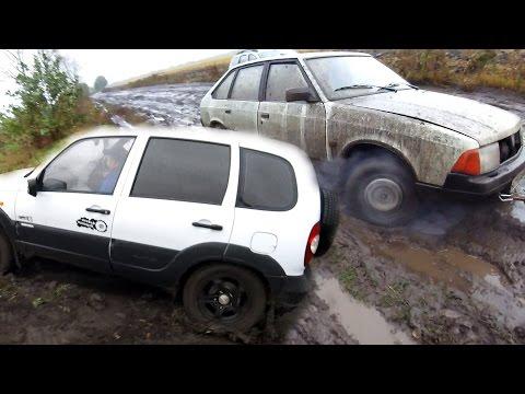 Что может Москвич 2141 в грязи без цепей?