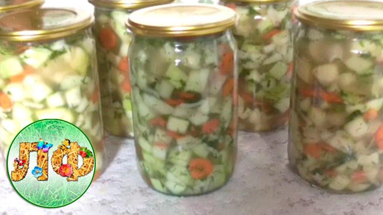 Заготовки на зиму салатов с кабачками