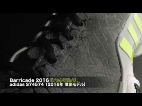 【adidas Tennis】BARRICADE2016 ハンニバル S74574