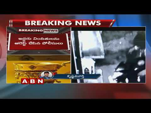 Police Busted Nizam's Museum Theft Case | 2 accused held | Hyderabad
