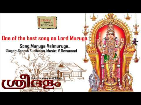 Muruga Velmuruga | Sreedalam Malayalam Devotional Album video