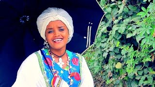 Ashenafi Legesse & Etenesh Demeke - Ende Lijinet - New Ethiopian Music 2017 (Official Video)