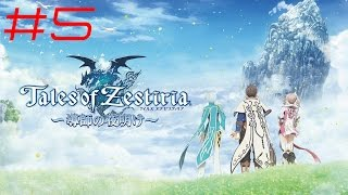 THE KILLING OF A POPE | Tales of Zestiria - Ep 5