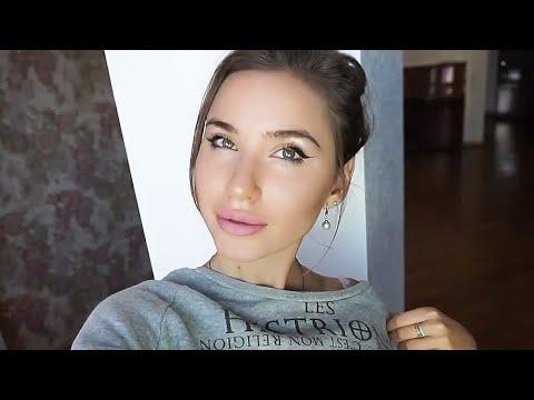 Мой Ежедневный Макияж / My EveryDay Makeup