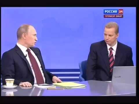 Путин о Джоне Маккейне ( PUTIN about McCain )